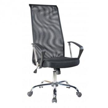 Elegantní kancelářská otočná židle, prodyšná opěrka ze síťoviny