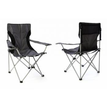2 ks skládací rybářská židle, textil / kov, šedá