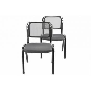2 ks stohovatelná pevná kancelářská židle, prodyšné opěradlo, šedá