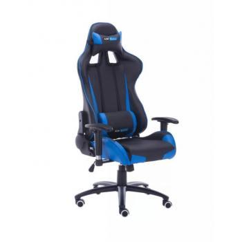Nastavitelná kancelářská židle, moderní vzhled, modrá / černá